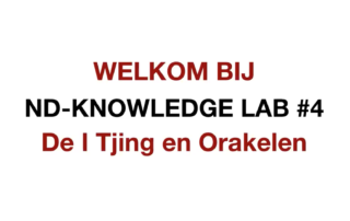 ND Knowledge lab 4#